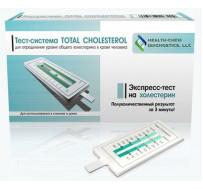 Тест-система для определения уровня общего холестерина в крови человека - TOTAL CHOLESTEROL