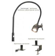 Настенное  крепление  для  MASTERLIGHT® Классик (галоген или LED), арт 10.90201.001