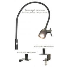 Настольное крепление для MASTERLIGHT® Классик (галоген или LED), арт 10.90301.001