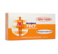 Тест на Язву желудка/гастрит Helicobacter Pylori (Геликобактер Пилори)