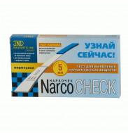 Тест Наркочек (NARCOCHECK) на выявление марихуаны в моче  (Канада)