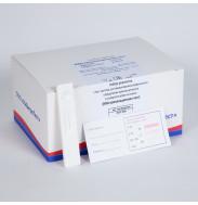 Тест - система для определения прокальцитонина, Инвитротест №25 (25 шт\уп)
