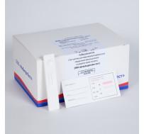 Тест - система для определения прокальцитонина, Инвитротест
