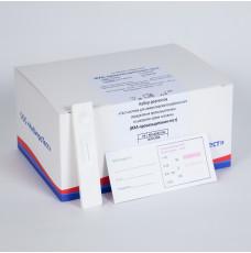 Тест-картриджи для выявления скрытой крови в фекалиях FOB-F-Cart-DAC