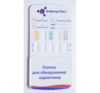 Мультипанель ИнВитроТест  5 видов наркотиков в моче (Россия)